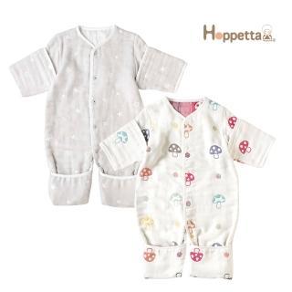 【Hoppetta】蘑菇六層紗可拆袖成長型睡袍(兩款花色任選)/