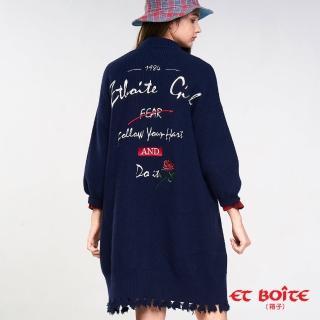 【BLUE WAY】精繡長版開襟針織外套 - ET BOiTE 箱子