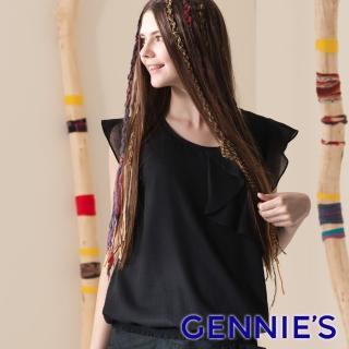 【Gennies 奇妮】簡約個性縮腰羊毛上衣(黑G3401)