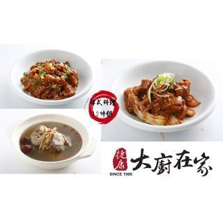 【大廚在家】韓式料理12件組(韓式泡菜燒肉/韓式麻辣燒肉/人蔘燉雞湯)