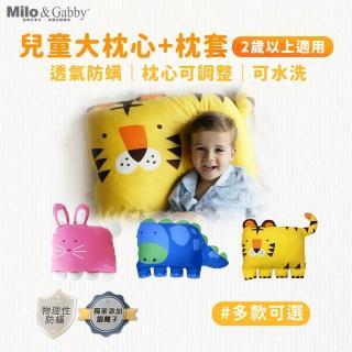 【Milo&Gabby】動物好朋友-可水洗防蹣兒童枕心+枕套組-2歲以上(多款任選)