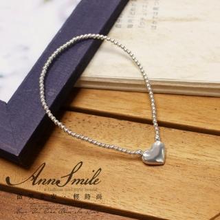 【微笑安安】愛心細緻銀珠925純銀伸縮彈性手鍊