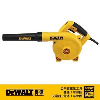 【DEWALT 得偉】美國 得偉 DEWALT 800W吹吸風槍 DWB6800(DWB6800)