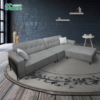 【IHouse】夢拉 細柔親膚貓抓皮獨立筒L型沙發
