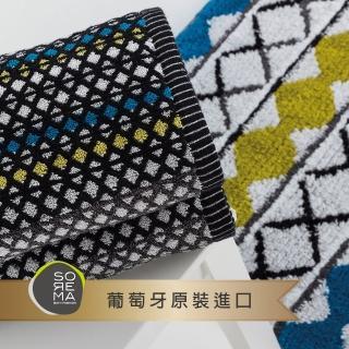 【Sorema 舒蕾馬】時髦線條現代藝術毛巾-GRID 30x50cm 2入組 南歐明星品牌(★五星級時尚渡假飯店風格★)
