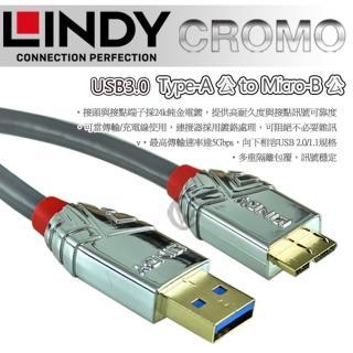 【LINDY 林帝】LINDY 林帝 CROMO系列 USB3.0 Type-A/公 to Micro-B/公 傳輸線 0.5m 36656