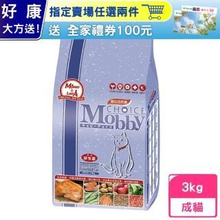 【Mobby 莫比】《雞肉+米》挑嘴貓專用配方 貓糧 3kg(贈 外出試吃包*3)
