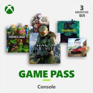 【XBOX】ONE Game Pass訂閱卡-3個月ESD數位下載版