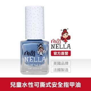 【英國 MISS NELLA】Miss NELLA 兒童水性可撕式安全指甲油-鈴鐺藍 MN12(兒童指甲油)