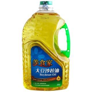【美食家】大豆沙拉油2.6L