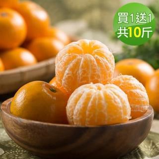 【南投中寮陳大哥】買一送一 超迷你珍珠砂糖橘(5斤/箱-共10斤)