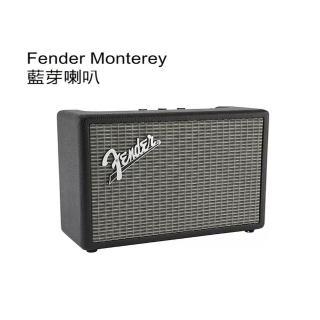 【Fender】Monterey 無線藍牙音箱/藍牙喇叭