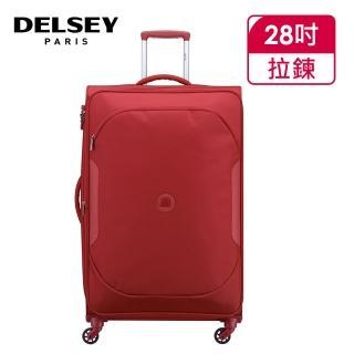【DELSEY 法國大使】U LITE CLASSIC 2-28吋旅行箱-紅色(00324682104)
