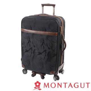 【MONTAGUT 夢特嬌】26吋MIT迷彩歐風商務行李箱(大容量箱體)