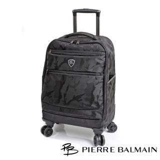 【PB 皮爾帕門】19吋MIT精工台灣城市迷彩拖輪袋(內箱大空間設計)
