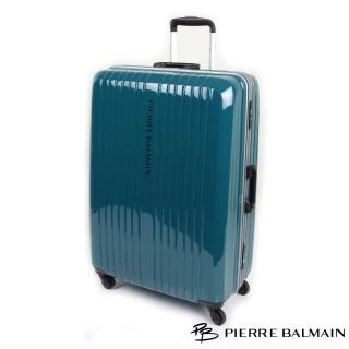【PB 皮爾帕門】26吋超輕量鋁鎂框鏡面行李箱(耐衝擊ABS+立體防刮PC)
