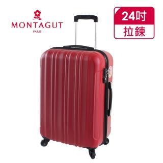 【MONTAGUT 夢特嬌】24吋TSA鎖防爆拉鏈旅行箱(可加大輕便穩重式箱體)