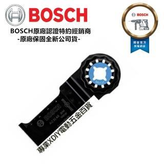 【BOSCH 博世】魔切機配件 AIZ32AB Metal BIM雙金屬穿刺切割鋸片