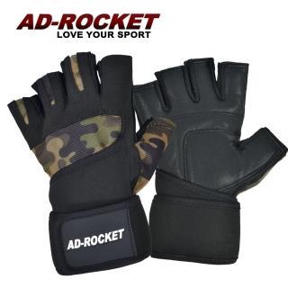 【AD-ROCKET】頂級防滑透氣耐磨重訓手套/健身手套/運動手套(迷彩限定款)