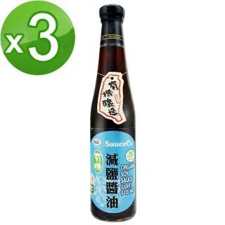 【味榮】有機減鹽醬油420ml(3入組)