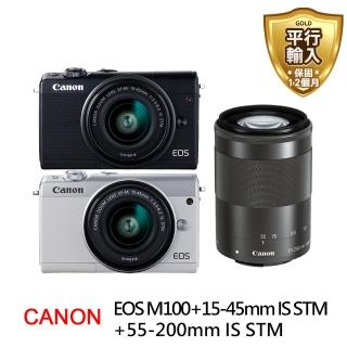【Canon】EOS M100+15-45mm IS STM+55-200mm IS STM 雙鏡組(中文平輸)