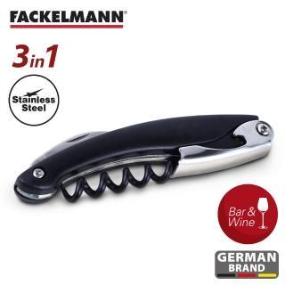 【德國Fackelmann】黑金系列三合一紅酒開瓶器