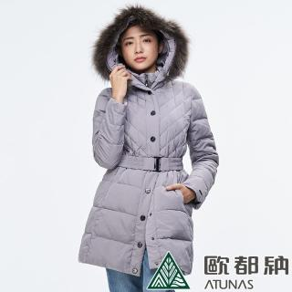 【ATUNAS 歐都納】女款時尚羽絨中長版外套(A1-G1829W米卡其/防風/防潑水/保暖/蓄熱)