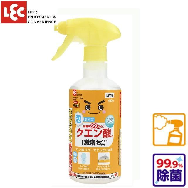 【LEC】檸檬酸泡沫清潔劑400ml(安心清潔系列)/