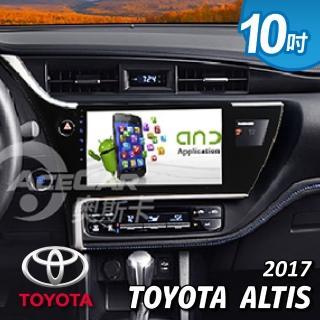 【奧斯卡 AceCar】SD-1 10吋 導航 安卓  專用 汽車音響 主機(適用於豐田 ALTIS 17年式後)
