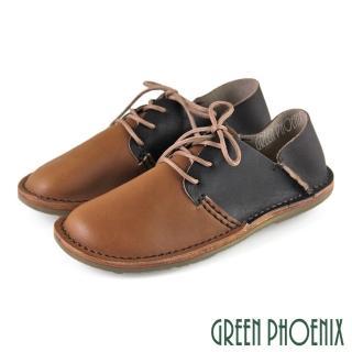 【GREEN PHOENIX波兒德】撞色雙彩綁帶全真皮平底兩穿休閒鞋(黃色)