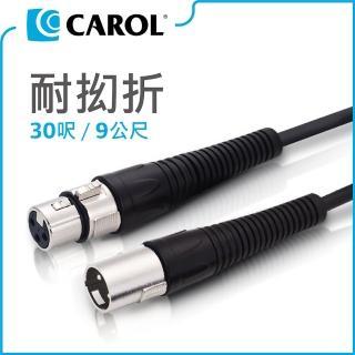 【CAROL 佳樂電子】專利耐扭曲麥克風導線PP-6030/9公尺(★ 通過五萬次拗折測試、高品質銅線傳導效果佳)