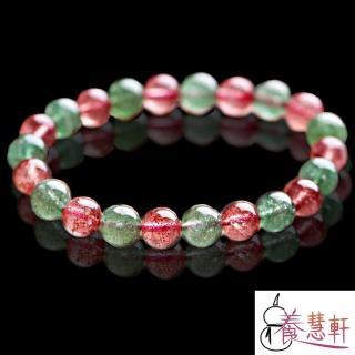 【養慧軒】天然雙色草莓晶 圓珠手鍊(10mm)