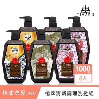 【Timaru 堤瑪露】頭皮調理草本植粹洗髮6瓶任選組(1000ml*6)