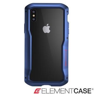 【美國 Element Case】iPhone XS Max VAPOR-S(高階金屬防摔殼-藍)