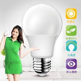 【ADATA】新二代 LED 8W E27 大廣角 CNS認證燈泡_10入組(白/ 黃光)
