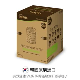 【Winix】空氣清淨機 TOWER QS 專用濾網
