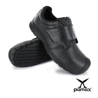 【PAMAX 帕瑪斯】★超彈力氣墊安全鞋★超強戰鬥鞋頭、高抓地力底、黏貼式(PAA9511H /男)