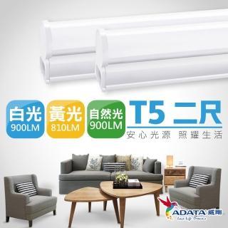 【ADATA 威剛】LED T5 2尺 9W 層板支架燈/層板燈_30入組(白/黃/自然光)