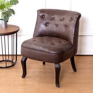 【Bernice】班尼頓美式復古風仿舊皮沙發單人座椅(二入組合)