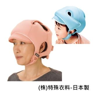 【感恩使者】頭部保護帽 C型/D型 (W0432/W0433)(網狀素材 透氣 不分年齡-日本製)