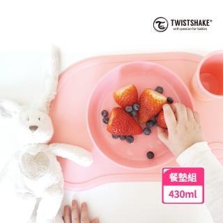 【Twistshake】轉轉扣組合式防滑餐墊組(大)