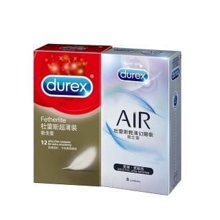 【Durex杜蕾斯】超薄裝12入+輕薄幻隱裝8入保險套(2盒組)