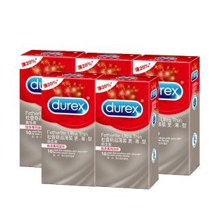 【Durex杜蕾斯】更薄型10入保險套(5盒組)