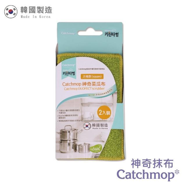 【Catchmop】神奇菜瓜布(2入裝)/