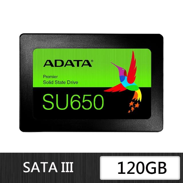 【ADATA 威剛】Ultimate SU650 120G SSD 2.5吋固態硬碟(三年保)