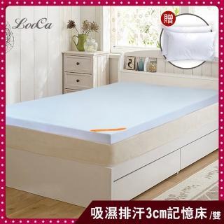 【買床送枕】吸濕排汗全釋壓3cm記憶床墊-雙人(共3色-送枕x2)