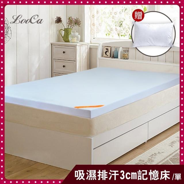 【買床送枕】吸濕排汗全釋壓3cm記憶床墊-單人(共3色-送枕x1)/