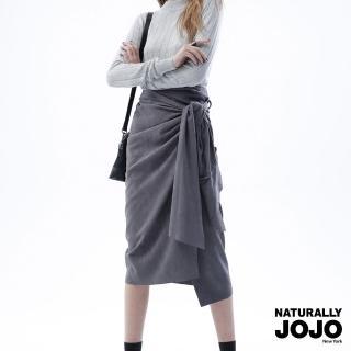 【NATURALLY JOJO】麂皮綁帶ㄧ片裙(灰)
