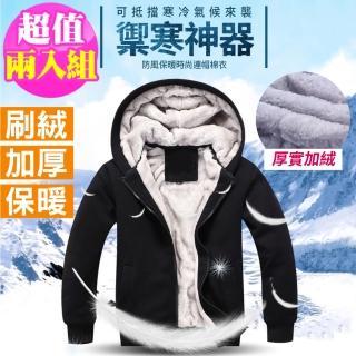 【NEW POWER】二件組_大碼棉質刷絨保暖男連帽外套(加厚刷絨/保暖鎖溫/超值兩件組)