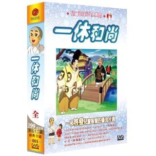 【弘恩影視】一休和尚 DVD(1-52話)